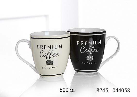 2er-Set Jumbo-Kaffeebecher Premium Coffee