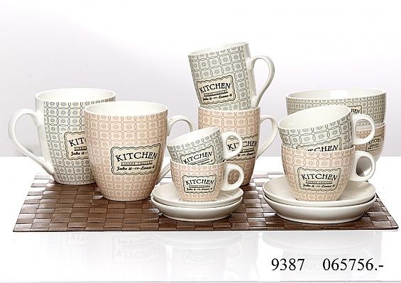 Kaffeegeschirr Retro Kitchen 2er-Set Espresso blau