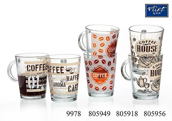Kaffeebecher-Sets mit verschiedenen Motiven